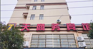 电竞酒店微信订房
