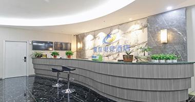 电竞酒店管理系统